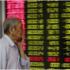 Сводный индекс MSCI EmergingMarkets