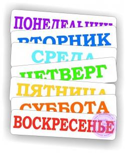torgovlya-na-foreks-po-dnyam-nedeli