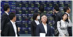 Фондовый рынок Японии. Основные индексы1