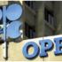 Организация стран  экспортеров нефти ОПЕК