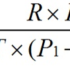 Как рассчитать лот на Форекс?