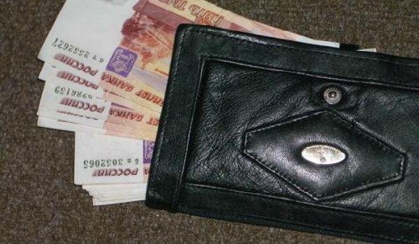 Зарплата в РФ