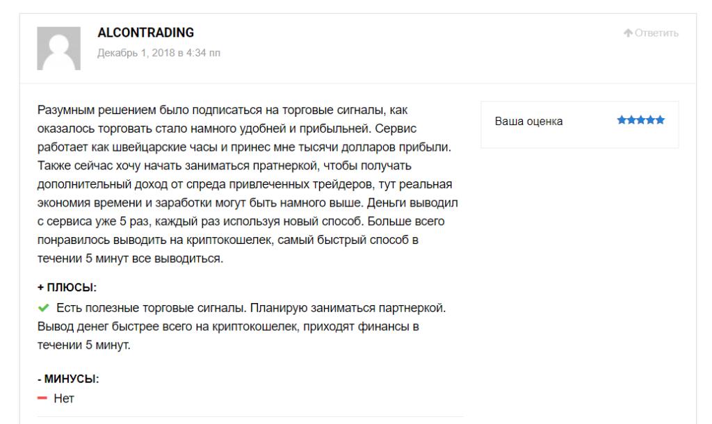 Онлайн-торговля на lblv.com: отзывы клиентов компании LBLV