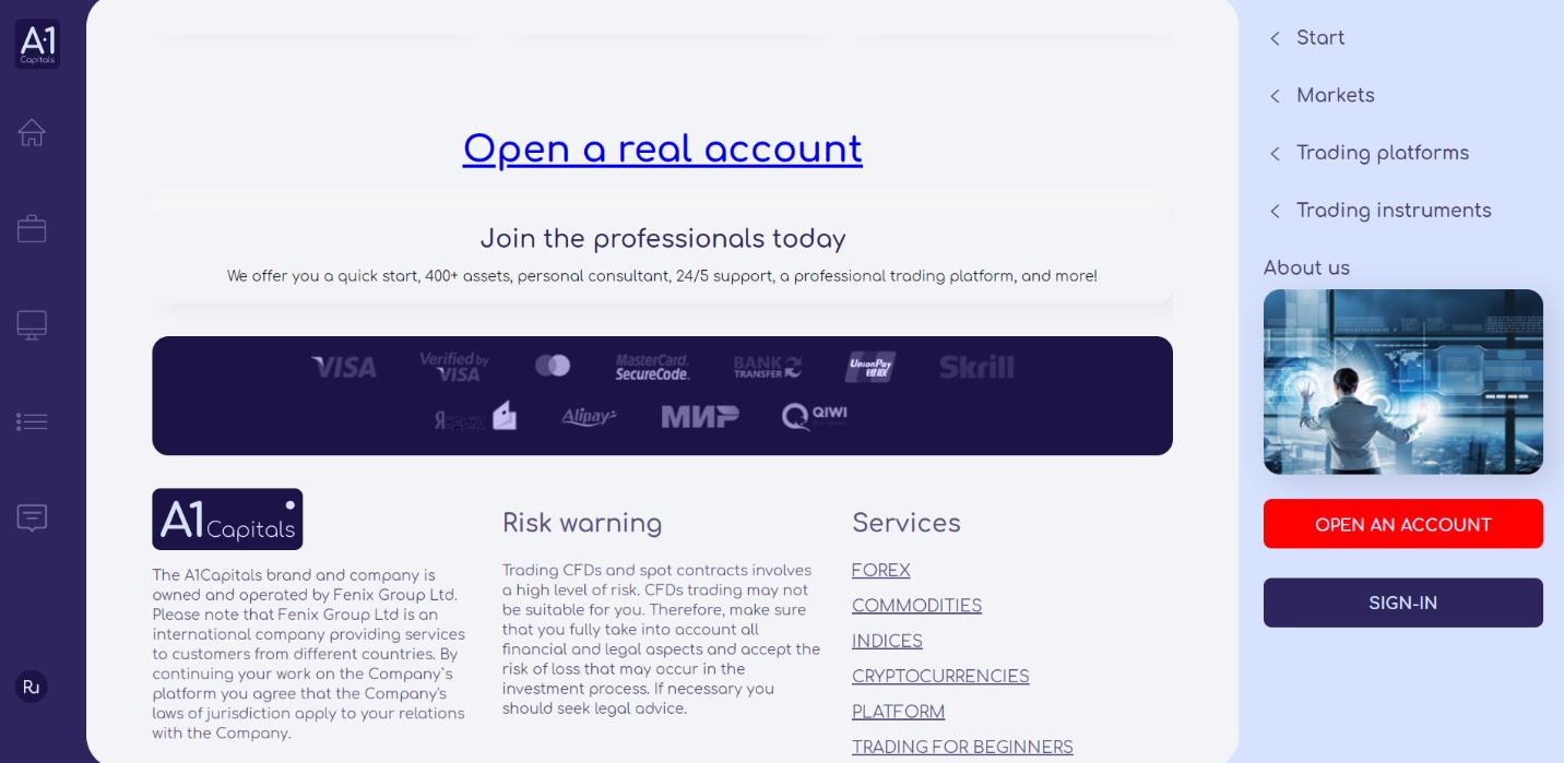 Открыть реальный счет на сайте A1Capitals